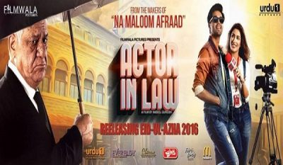 actor-in-law-poster